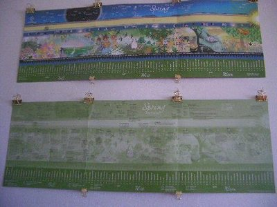 herbs14